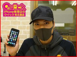 ☆一宮市よりiPhone7のバッテリー交換修理にご来店~♪アイフォン修理のクイック名古屋