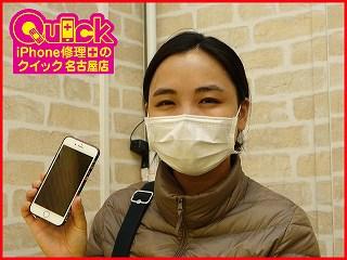 ☆iPhone6のバッテリー交換修理に名古屋市内よりご来店!アイフォン修理のクイック名古屋