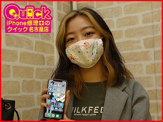☆iPhoneXRのガラス交換修理に名古屋市内よりご来店!アイフォン修理のクイック名古屋