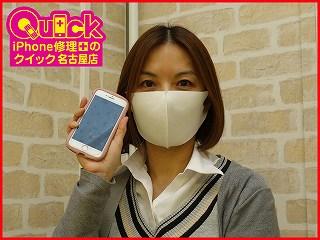 ☆iPhone7のリカバリーモードの修理に名古屋市内よりご来店!アイフォン修理のクイック名古屋