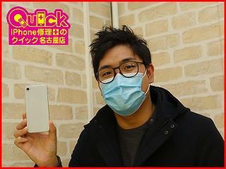 ☆iPhone8の背面ガラス割れ修理に豊田市よりご来店~♪アイフォン修理のクイック名古屋