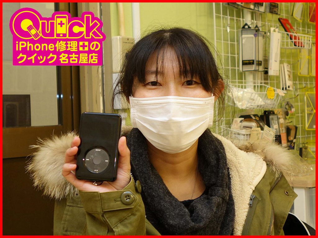 ☆名古屋市よりiPod classicのSSD換装修理にご来店~♪アイポッド修理のクイック名古屋