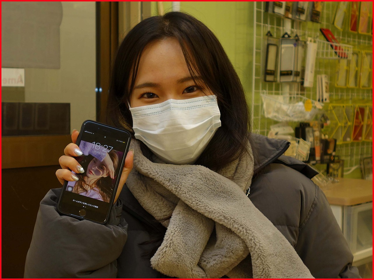 ☆iPhone8Plusのガラス交換修理に岩倉市よりご来店!アイフォン修理のクイック名古屋