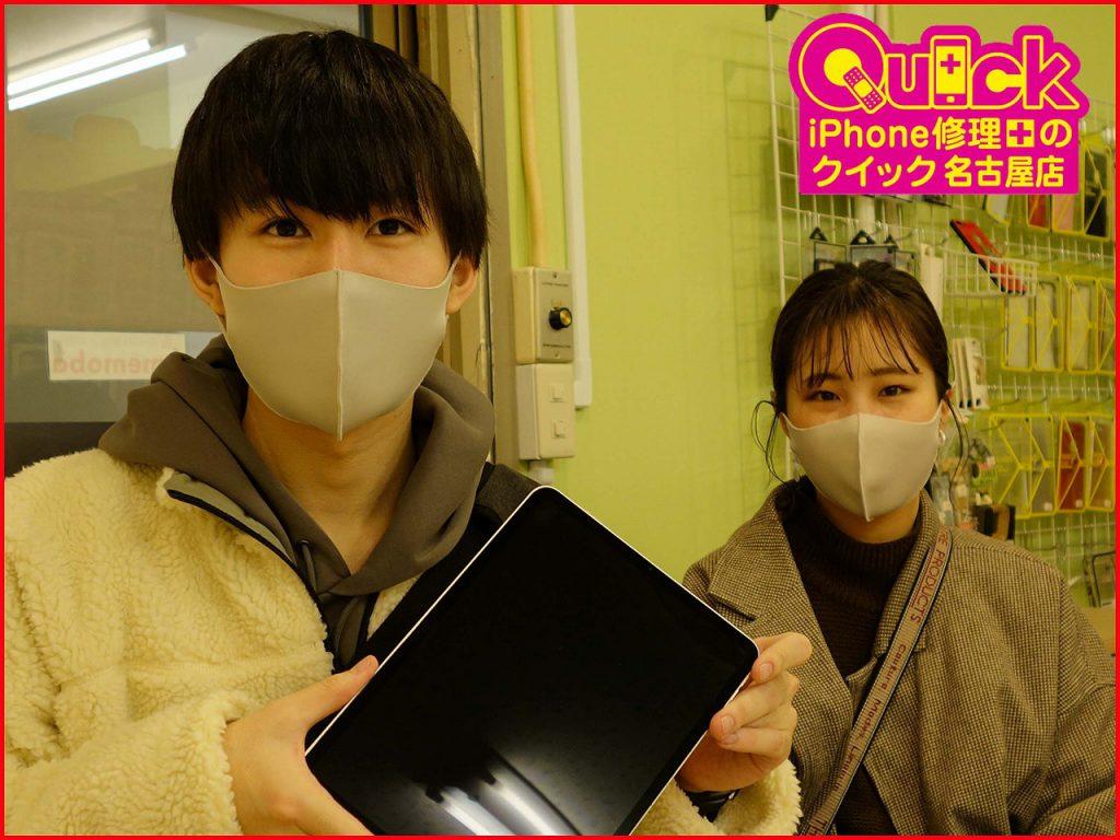 ☆iPadPro11のガラス交換修理に名古屋市内よりご来店!アイパッド修理もクイック名古屋