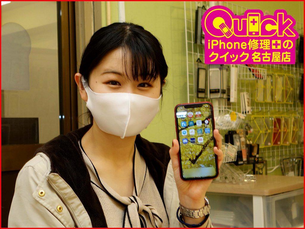 ☆豊田市よりiPhone XRのデータ取り出し基板修理にご来店~♪アイフォン修理のクイック名古屋
