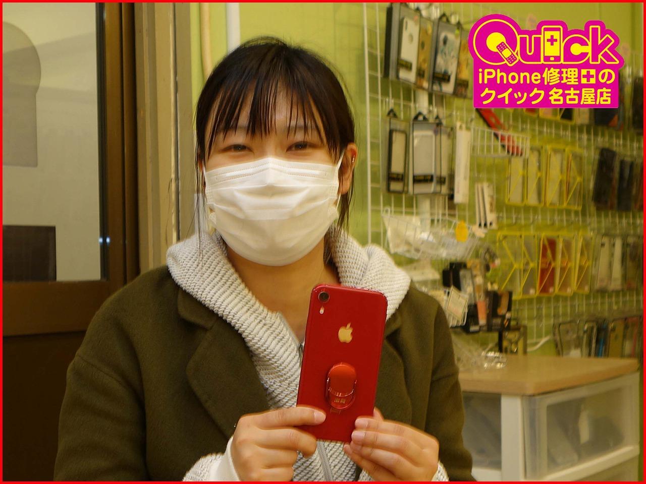 ☆iPhone XRの背面ガラス交換修理にご来店~♪アイフォン修理のクイック名古屋