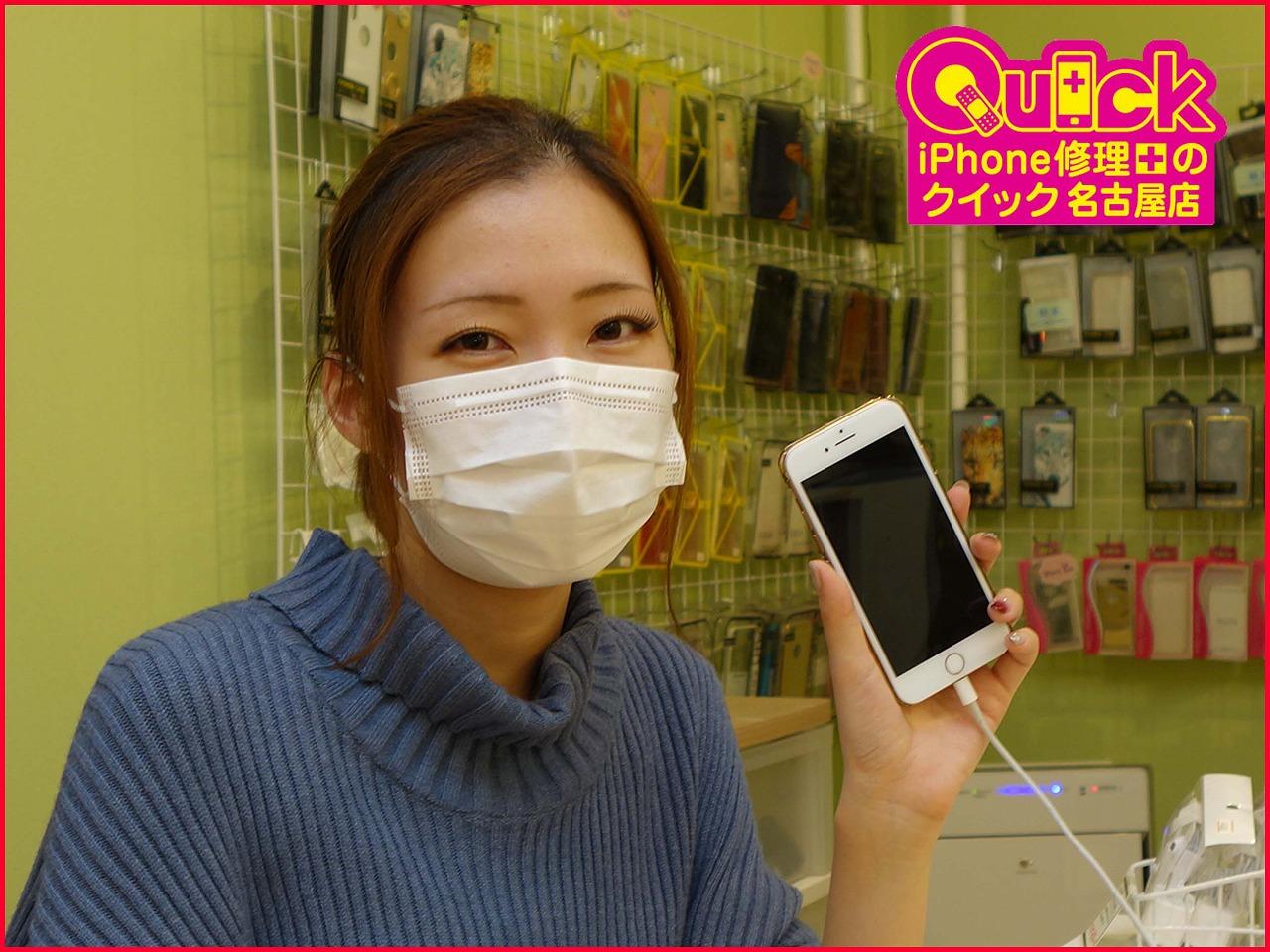 ☆iPhone8の液晶交換修理に名古屋市内よりご来店!アイフォン修理のクイック名古屋