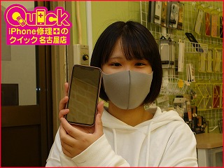 ☆iPhoneXRの液晶&バッテリー交換修理に名古屋市内よりご来店!アイフォン修理のクイック名古屋