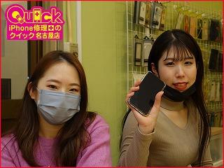 ☆名古屋市よりiPhone11の画面割れ修理にご来店~♪アイフォン修理のクイック名古屋