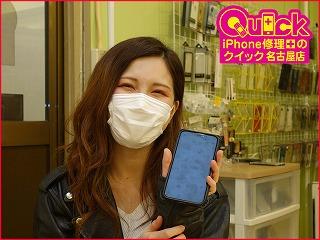 ☆名古屋市よりiPhone XRの画面修理にご来店~♪アイフォン修理のクイック名古屋