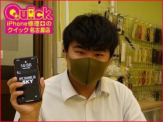 ☆ iPhoneXSMAXのバッテリー交換修理に名古屋市内よりご来店!アイフォン修理のクイック名古屋