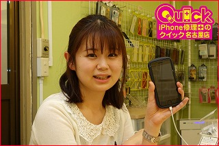 ☆iPhoneSE2の液晶交換修理に豊田市よりご来店!アイフォン修理のクイック名古屋